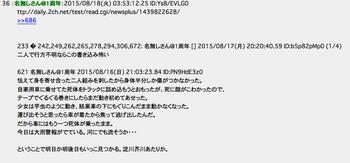 E69BB8E3818DE8BEBCE381BF-e6af4.png